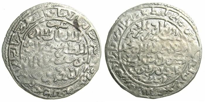 Ancient Coins - YEMEN.RASULID.al-Muzaffar Yusuf I 647-694H.AR.Dirhem.654H.Mint of ADAN.
