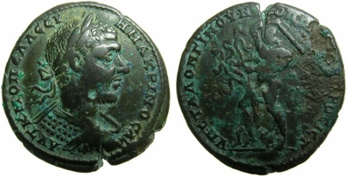 Ancient Coins - MOESIA INFERIOR.NIKOPOLIS AD ISTRUM.Macrianus AD 217-218.AE.28mm~~~Herakles 2nd labour slaying of the Lernaean Hydra.