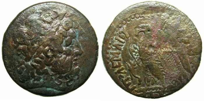 Ancient Coins - EGYPT.Ptolemy IV Philopator 221-205 BC.Mint of ALEXANDRIA.AE28~~~.Laurate Zeus Ammon.~#~.Eagle.
