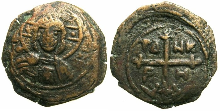 Ancient Coins - CRUSADER.Principality of ANTIOCH.Tancred AD 1104-1112.AE.Follis.4th type~~~Facing bust of Christ.