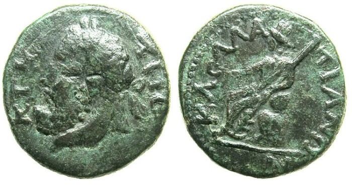Ancient Coins - MOESIA INFERIOR.KALLATIS.Roman period.Anonymous issue 2nd-3rd cent.AD.~~~Herakles.~#~.Tyche seated.