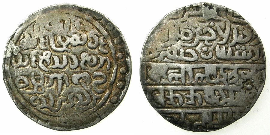 World Coins - BURMA.Kingdom of Arakan.Min Khamaung BE974-984 ( AD 1612-1622 ).AR.Tankah BE974 ( AD1612 ).Trilingual issue naming al-Adil Mallik , Sultan Hussen. ****Extremely Rare issue ****