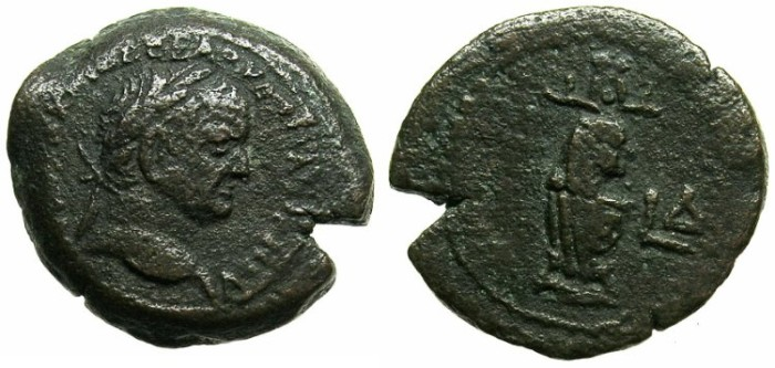 Ancient Coins - EGYPT.ALEXANDRIA.Vespasian AD 69-78.AE.Obol.Struck AD 71/72.Reverse.Canopus of Osiris.