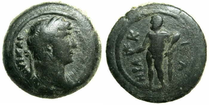 Ancient Coins - EGYPT.HERAKLEOPOLITAN NOME.Hadrian AD 117-138.AE.Obol, struck AD 126/27.~#~.Herakles standing holding griffin in right hand.
