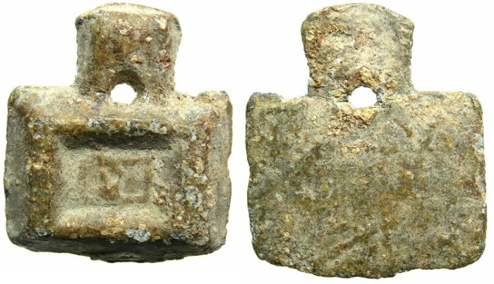 Ancient Coins - GREEK.Circa 2nd to 1st cent BC.Pb. weight equivalent to 2 Drachmas. (7.19g).