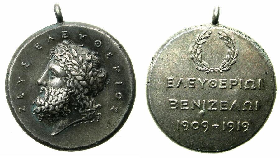 World Coins - GREECE.Eleftherios Venizelos ( 1864-1936 ).Commemorative Silver Medallet 1919.24.1mm. Signed by K E ANTONI. Unpublished ?