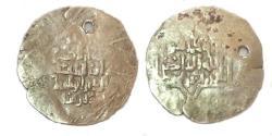 World Coins - Ghorid Ghiyath Al-Din Muhammad bin Sam.AH 558-599.dinar
