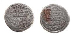 Ancient Coins - Mongol Illkhanid Abu Said.mint of Tabriz.AH 729.