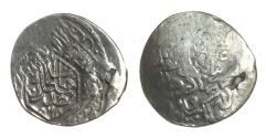 Ancient Coins - Mongol.The Qara Qoyunlu.Jahan Shan.AH 841-872.AR tanka.