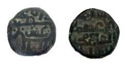 World Coins - Ala ud-din Mohammad Khwarezmshah.AD 1200-1220 AE Jital.Ghazna mint.Tye-303 Rare.