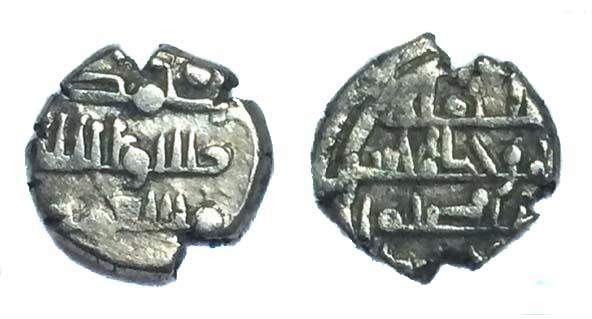World Coins - Ghaznavid,Masud,1031-1041,AR 1/5 dirham Struck in Sind and Multan.Rare,
