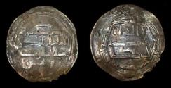 World Coins - Abbasid Jund Dimashq 200 h.temp Al'Mamun.AR dirham .RRR