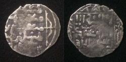 World Coins - Mongol Illkhanid Arghun khan.2 dirham mint of Jurjan.AH 683-690.with bow and Arrow.Rare.