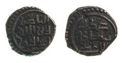 Ancient Coins - Great Mongol Chingiz Khan 1206-1227 AD.AE Jital.