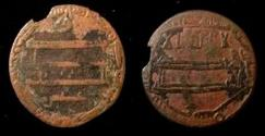 World Coins - Abbasid fals.Balkh AH 187,temp Harun Al Rashid.Citing Isa.