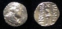 Ancient Coins - Kushan Heraios,tyrant of the Kushan Circa 5 BC/AD5 or later.AR Obol.