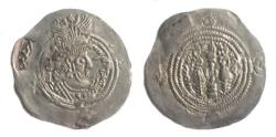 Ancient Coins - Hepthalites.Hunnic Tribes,Circa 484/8-560.AR drachm,Countermark BBA mint issue of Khusuru II.Rare.