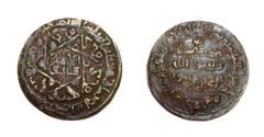 Ancient Coins - Samanid Nuh Bin Mansoor AH 368.