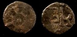 Ancient Coins - Ancient Malwa,Jishnu 5th-6th AD.AE  unit.