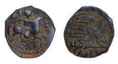 World Coins - Seljuk of Rum.AE fals Kaykhusraw 1.AD 588-592.