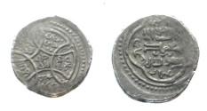 Ancient Coins - Post Mongol Jalarids.Jalal al din Hussain Ibn Oweys.AR double dirham.AH 776-784