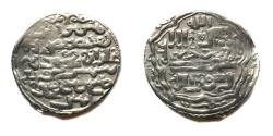 Ancient Coins - Ilkhans Ghazan Mehmood AH 694-703.mint of Jazira.Rare