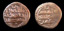 World Coins - Habbarids of Sind,Khatam, 860s.AR damma.