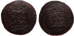 Ancient Coins - Khwarezm shah Ala u Din Muhammad Bin Tekesh AH 567.