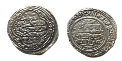 Ancient Coins - Ilkhans Uljaitu AH 703-717.mint in Mosul.Struck AH 710