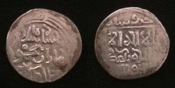 World Coins - Mongol Ilkhans Ghazan Mehmood with title Badshah-i-Islam AH 694-703.mint of Khabushan.Rare