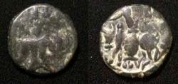 Ancient Coins - Kushan,Vasu Deva,195-230 AD.AE Unit.