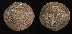 """World Coins - Abbasid governors of Tabaristan AR 1/2 drachm (hemidrachm) , anonymous """"Abzut"""" type """"Bakh"""" """"Bakh"""" in the third quadrant of obverse , PYE 135 (786-787 CE)."""