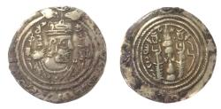 Ancient Coins - Arab Sassanian Khusru II type.YZ [ Yazd ] AH 47.AR drachm.