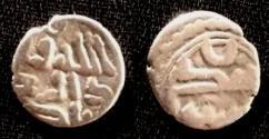 World Coins - Governor of Sind.Daud bin Yazid Al-Muhallabi.Ca 800-820.AR damma.NM ND.Rare