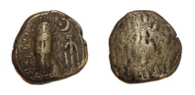 Ancient Coins - Elamite Orodes III.C.A.D 150.AE Tetradrachm.