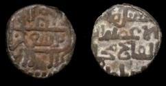 World Coins - Ala ud-din Mohammad Khwarezmshah.AD 1200-1220 AE Jital.Peshawer mint.Tye-294.1