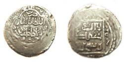 Ancient Coins - Ilkhans Suleman AH 740-744.mint of Jurjan