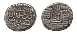 Ancient Coins - Aq Qoyunlu.Abu'l Nasr Hasan AH 857-882.AR Tanka.
