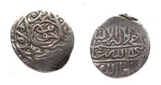 Ancient Coins - Saffavid shah safi 1.1038-1052 AH.mint of Huwayza.2 shahi.