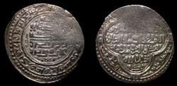 World Coins - Mongol Illkhanid Uljaitu Ibn Arghun.2 dirham mint of Hilla.AH 710.Rare
