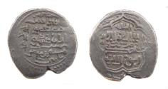 World Coins - Mongol Illkhanid Ghazan Mehmood . AH 694-703 AR 2 dirham mint of Tabriz.