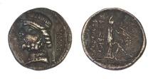 Parthian Phraates II.132-127 BC.AR drachm.