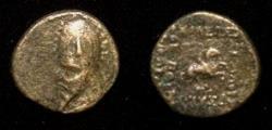 Ancient Coins - Parthian Sinatruces I.AE Dichalkous.88-70 BC.Riga mint.