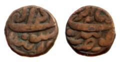 World Coins - Mughal.Akbar AD 1556-1605 AE dam.Gobindpur mint.