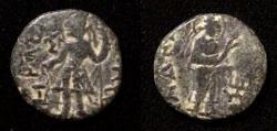 Ancient Coins - Ancient India,Kushan Kanishka 1/4 copper unit,NANA,c.127/8-152 AD.