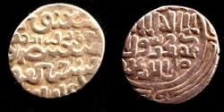 World Coins - Mongol Illkhanid Arghun khan.AR  dirham mint Bazar e Ordu.AH 683-690, Uyghur legend.Rare.