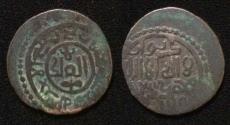 World Coins - Great Mongol.Malik of Kurzuwan AH 618.AE Jital.