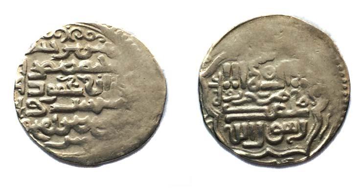 World Coins - Ilkhans Ghazan Mehmood AH 694-703.mint of Jazira.Rare