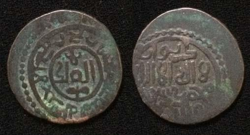 World Coins - Great Mongol.Malik of Kurzuwan AH 618.AE Jital.