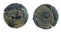World Coins - Seljuk of Rum.AE fals Kaykhusraw 1.AD 588-592.Broad flan.
